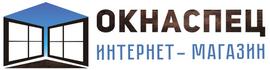 ОкнаСпец.ru - все для отделки и ремонта окон